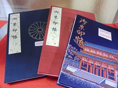 Commemorative Stamp Books