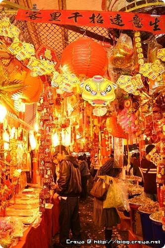 【2009.01.19】台北年貨大街09.jpg