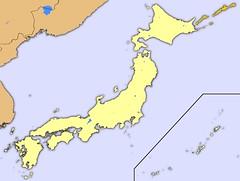 Japan 2009 — Hiroshima (広島市) (Hiroshima) — Gen...