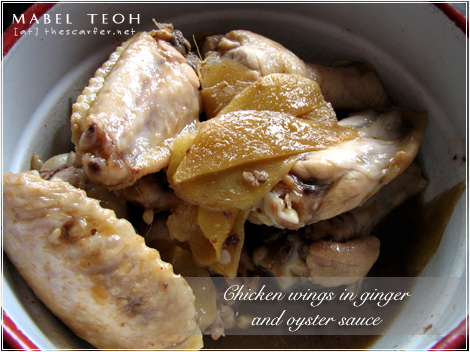 Chicken wings in ginger and oyster sauce