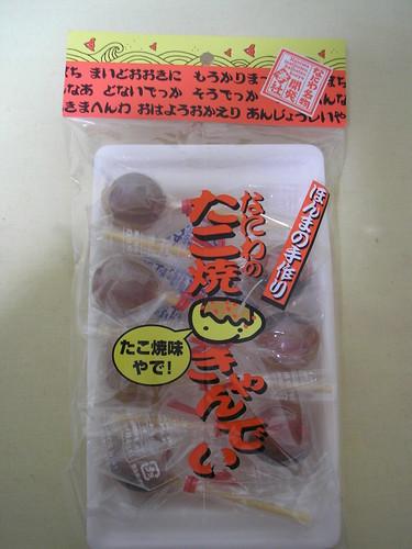 Takoyaki lollipops - Osaka omiyage