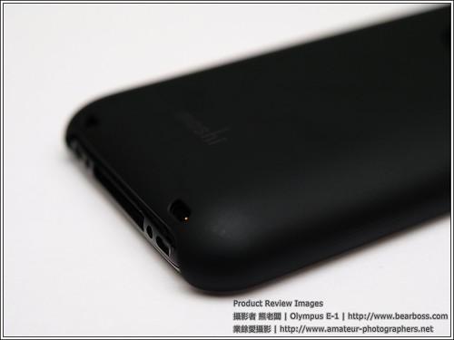 iGlaze 3G - iPhone Accessories