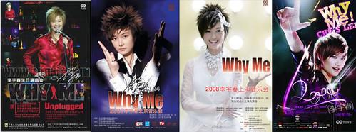 Li Yuchun DVD
