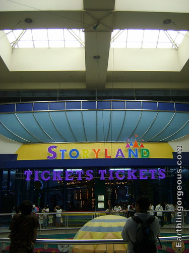 SM Storyland at SM Fairview