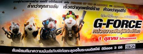 G-Force Movie Poster at Phahon Yothin Subway Station