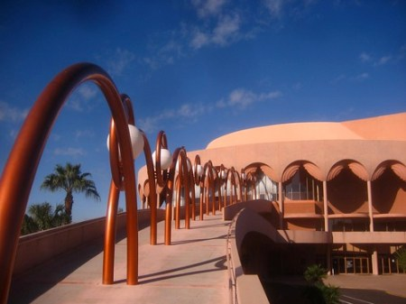 Gammage Memorial Auditorium
