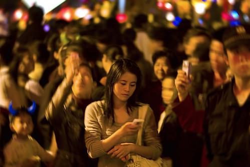 元宵節 - Lantern Festival VI