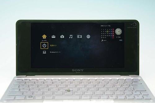 Instant Mode pada Sony VAIO Type P