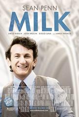 自由大道 Milk