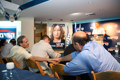 מועצת קדימה, אוגוסט 2009