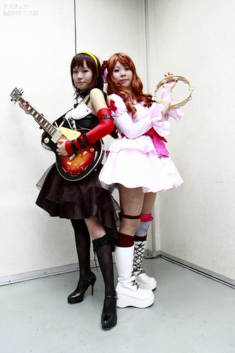 Gekisou_GACC09 11