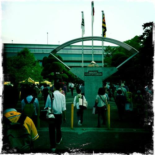 Arriving at Koshien