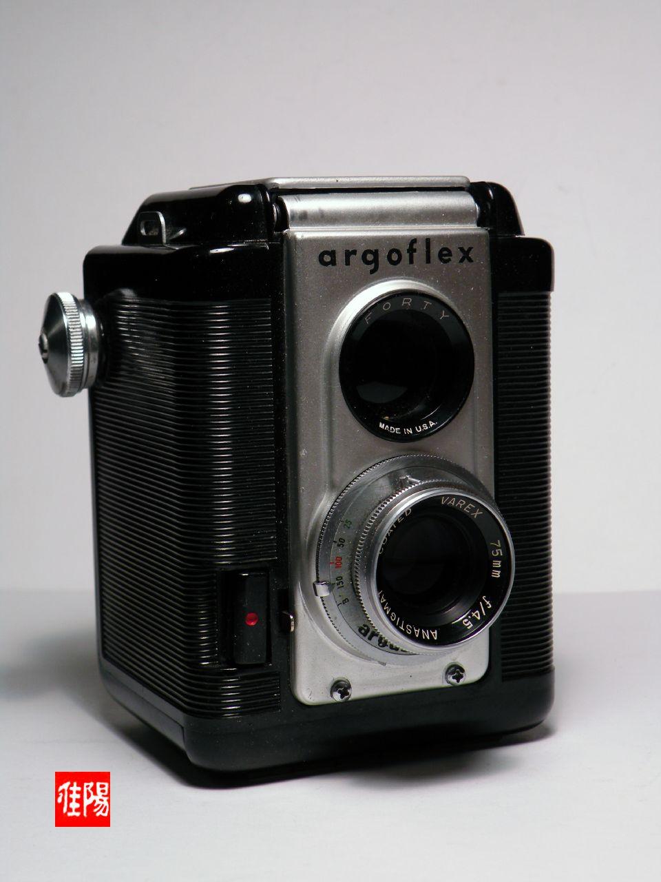 Argoflex40