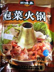 Hot pot sauce  泡菜火锅