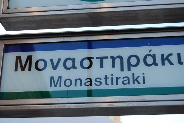 Parada de metro de Monastiraki