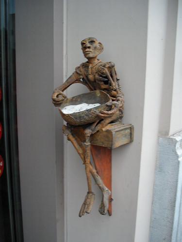 Ghent ashtray