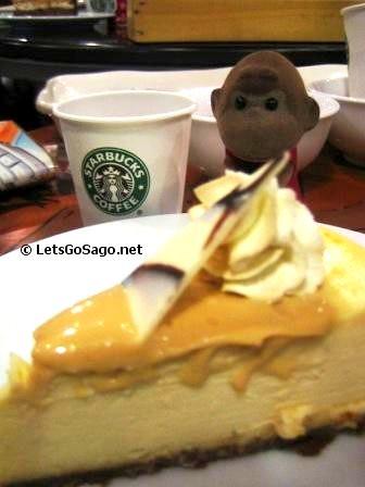 Starbucks Creme Caramel Cheesecake with Sago