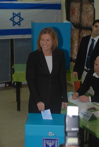 רק ציפי רק קדימה von Tzipi Livni Gallery ציפי לבני גלריית.