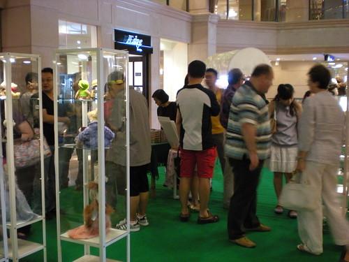 Bear Affair @ Park Mall (2)