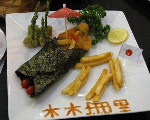Geisha inspired fish and chips