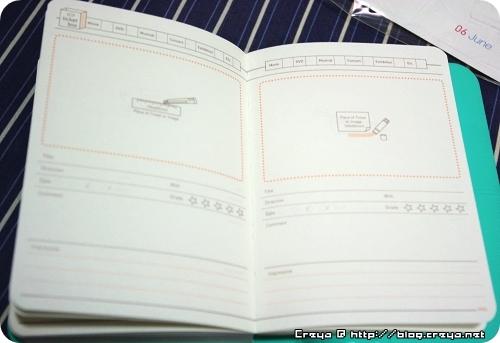 【2009.02.12】 韓國筆記本14.jpg