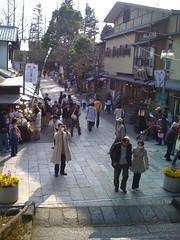 Jindai-ji, Mitaka