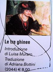 """da """"Leggere a ogni costo"""", catalogo delle disponibilità 2009, Feltrinelli editore (part.)"""