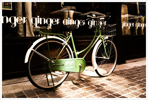 Ginger store in Bethesda, Maryland - Taken With An iPhone