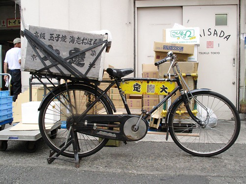 bici del pescado