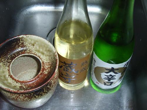 Ohkarakuchi and Kuramori