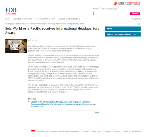 EDB - Article Page