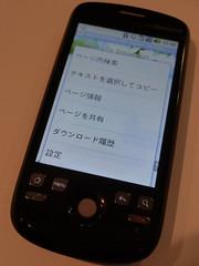 P1060619.JPG