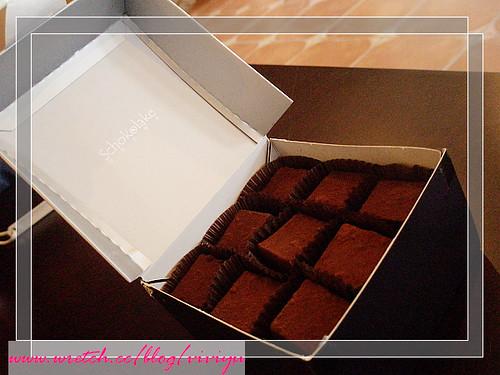 [旅遊.苗栗]巧克力(大湖)雲莊-點心篇 @VIVIYU小世界