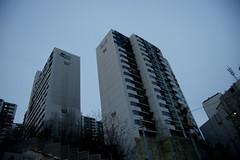 korean apartment
