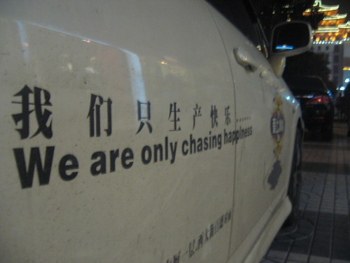 We are only chasing happiness