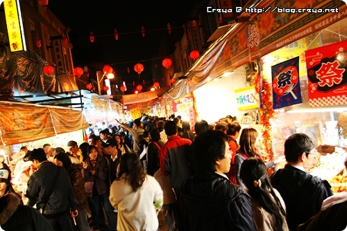 【2009.01.19】台北年貨大街02.jpg