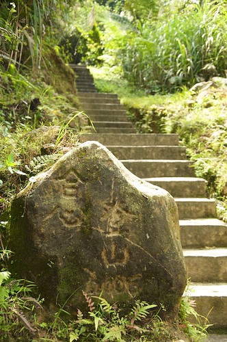 The beginning of the Huangdi Dian 皇帝殿 trail has LOTS of steps.