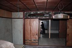 Kawasaki House Upstairs