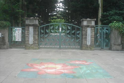 台北植物園 13