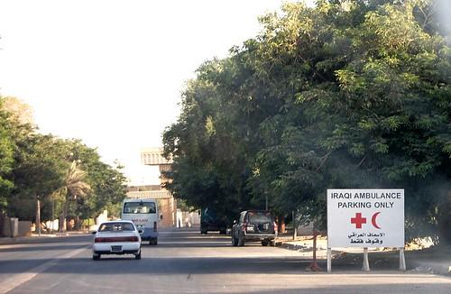 hospital road