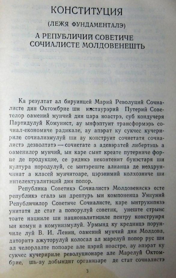 Constitutia-RSSM_2