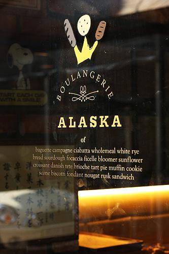 Le Alaska's entrance