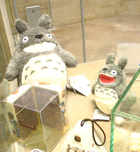 Yes, this is in Paris. I can spot a Totoro anywhere in a 5 mile radius.