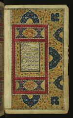 Illuminated Manuscript Koran, Walters Art Muse...