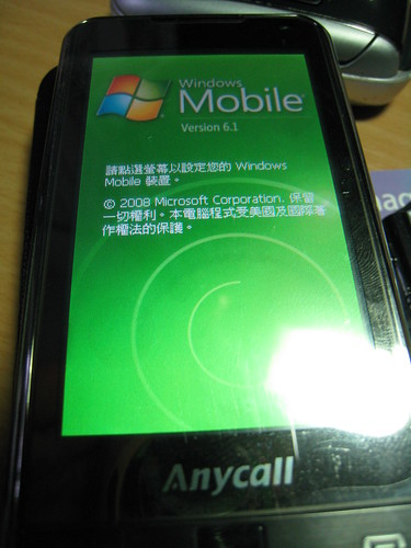 Sansung i908+Windows Mobile 6.1