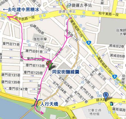同安街麵線羹地圖