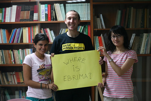 Where is Ebrima?