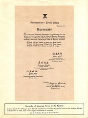 Japanese Surrender, 1945