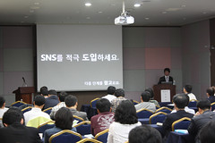 KPMA 2009 Symposium - SNS based Project Collaboration