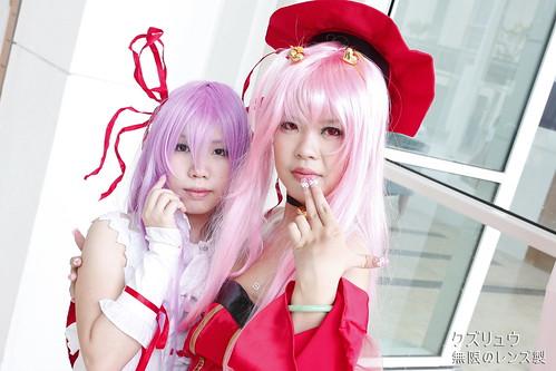 Rina_Misaka 11